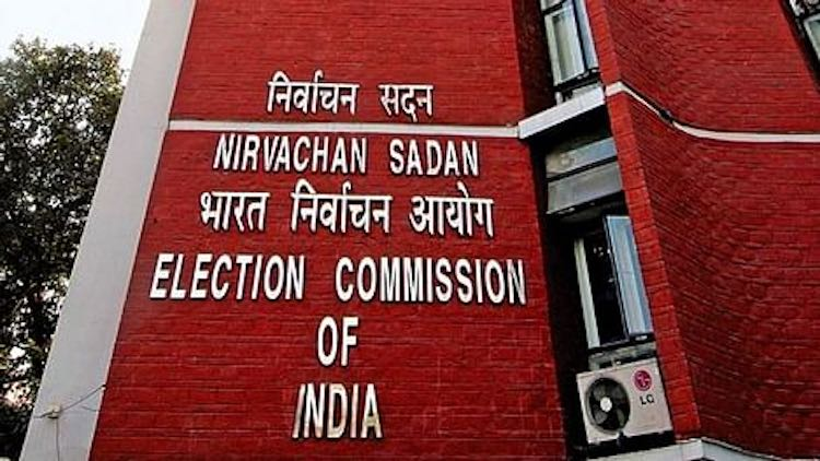 MP Bypolls: EC Approaches SC Over HC Curbs On Physical Political Rallies
