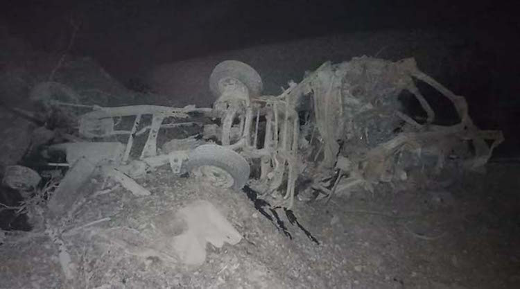 Karnataka: Eight Killed In Dynamite Blast At Quarry In Shivamogga