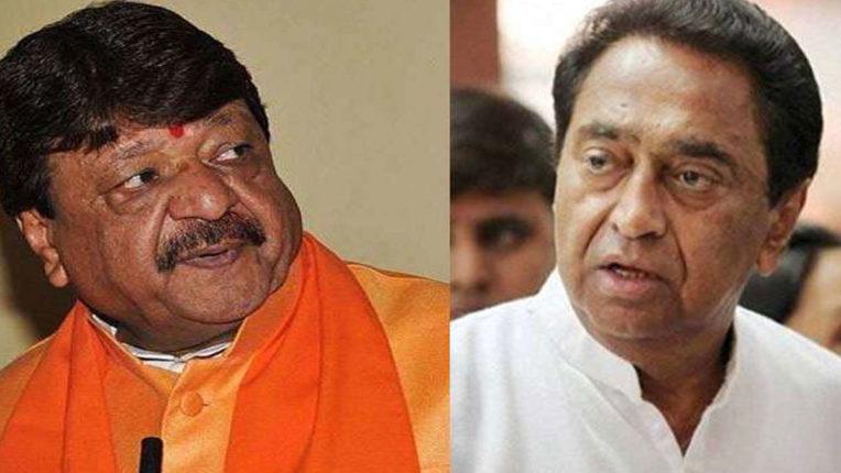 MP Bypolls: EC Issues Notice To BJP's Kailash Vijayvargiya, Seeks Response In 48 Hours; Warns Kamal Nath