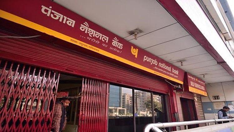 PNB Reports Borrowal Fraud Of Rs 1,203 Crore By Sintex Industries
