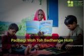"""Padhegi Woh Toh Badhenge Hum"" Opening Avenues For"