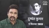 Remembering Popular Hindi Poet Dushant Kumar On Hi