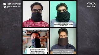106 RGPV Ad-Hoc Teachers Sacked In Madhya Pradesh