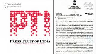 Centre Imposes Rs 84.48 Crore Penalty On PTI For 'Breaches' At Its Delhi Office