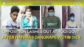 Opposition Lashes Out At YogiGovt After Haters Gan