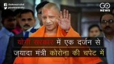 UP: Over A Dozen Ministers Of Yogi Govt Contract C