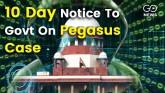 SC On Pegasus Case 10 Day Notice