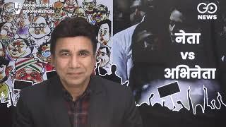 Deepika's JNU Visit Unleashes Politicians Vs Celeb