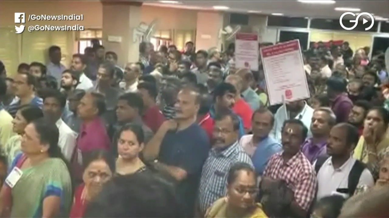 Bank Employees Protest Nationwide Against Centre's