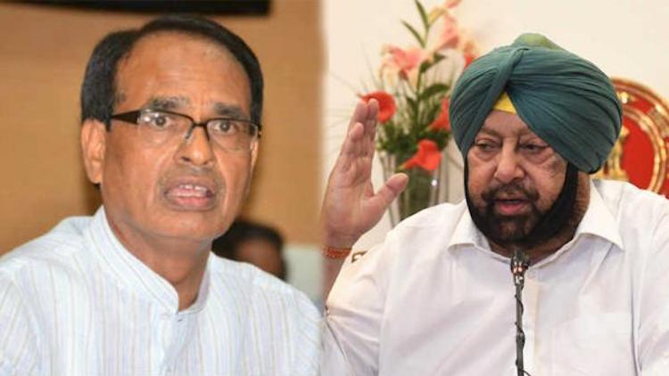 Punjab, Madhya Pradesh Face-To-Face Over GI Taggin