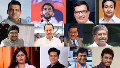 Top Contenders In Maharashtra Assembly Elections