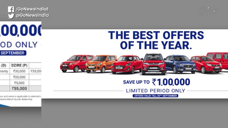 Car Companies Offering Heavy Discounts For Festive
