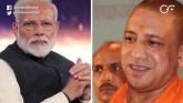 Hathras Horror: Congress Demands CM Yogi Adityanat