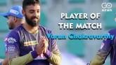 IPL 2020: Kolkata Thrash Delhi By 59 RunsIPL 2020:
