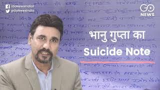 Modi 2.0 And A Suicide: Fanfare Amid A Grim Realit