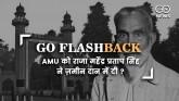 Raja Mahendra Pratap Aligarh University