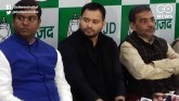Bihar Results: How VIP Played Spoilsport For RJD