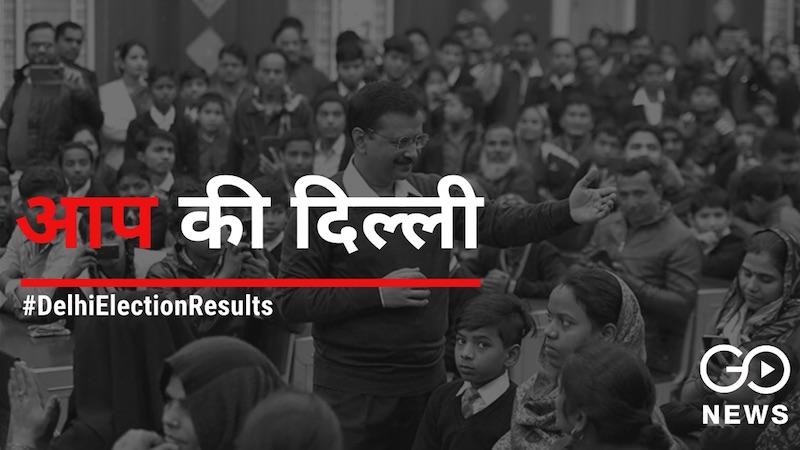 Delhi Elections 2020 Results