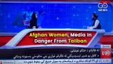 Afghanistan Women media Taliban