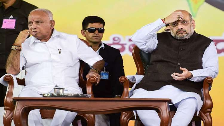 From Amit Shah To BS Yediyurappa, Many BJP Leaders