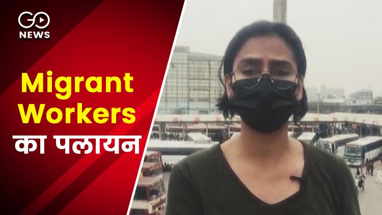 Delhi lockdown: Thousands of migrant workers head home despite CM Kejriwal's assurance