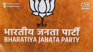 Rajasthan Rumble: BJP In 'Wait And Watch' Mode