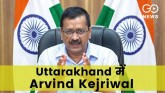 Free electricity to households, farmers if AAP com
