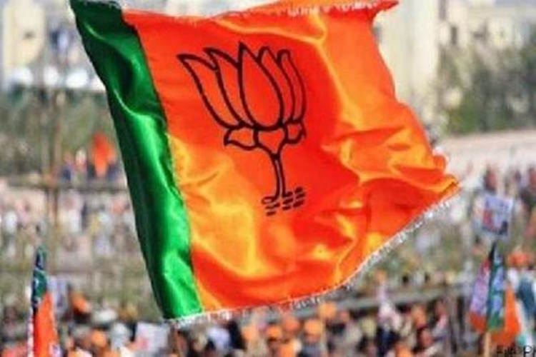 BJP To Tone Down On Nationalism During Bihar Polls