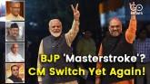 Gujarat CM Change Bhupendra Patel