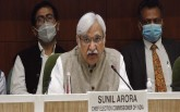 Bihar Polls: What Will India's First Coronavirus E