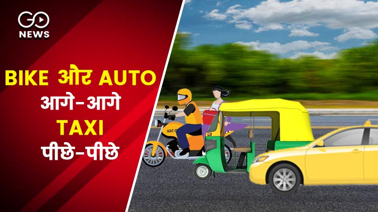 Covid Era: Auto-rickshaws and bike taxis recover faster, cabs behind