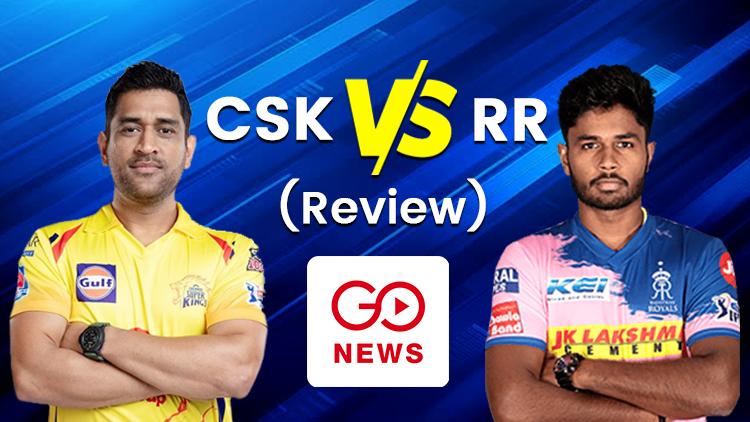 The Cricket Show: Chennai Super Kings vs Rajasthan Royals (Review)