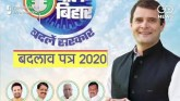 Congress Releases Manifesto For Bihar Elections Ca