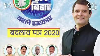 Congress Releases Manifesto For Bihar Elections Called 'Badlav Patra'