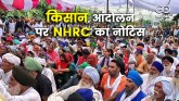 Farmer Protest NHRC Notice