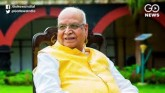 BJP Leader And Madhya Pradesh Governor Lalji Tando