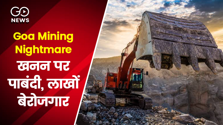 For Over Three Years Now, Mining Nightmare Continues In Goa