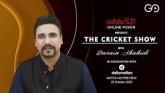 IPL 2020 Match 45: Rajasthan Royals Vs Mumbai Indi