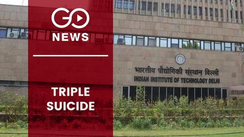 IIT Lab Technician Suicide