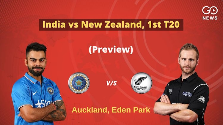 India vs New Zealand: Second Test - India's first