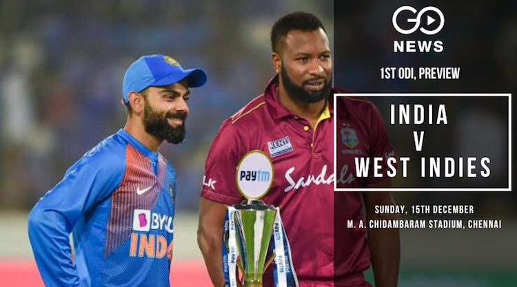 India Vs Windies 1st ODI (Preview)