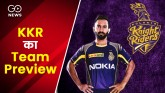 IPL 2021 : Team Preview Of Kolkata Knight Riders