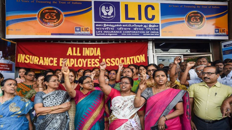 LIC Unions Protest Government's Move To Sell Stake