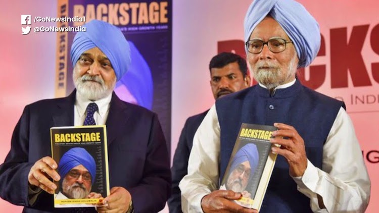 Life Of Manmohan Singh: A Stellar Journey