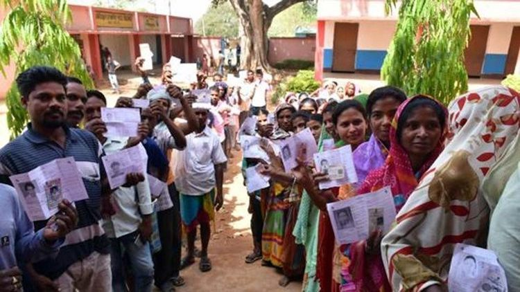 4th Phase Of Jharkhand Assembly Polls Underway