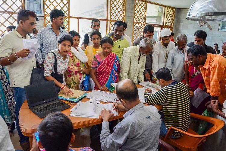 Assam NRC List Released, State Tense