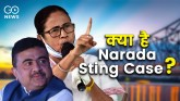 What is Narada Sting Case?
