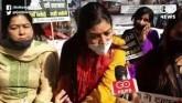 Congress Protest Against Govt Over Rising Crime Ag