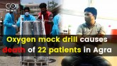 Viral Video: Oxygen Mock Drill causes death of 22