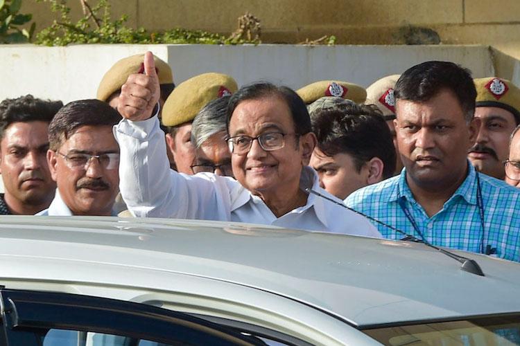 SC extends Chidambaram's CBI custody